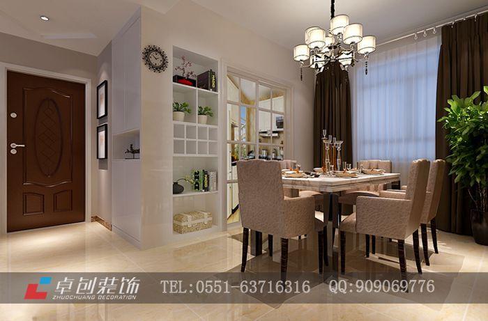 华纺新华城 87㎡ 现代风格 两居室-乐通家装案例