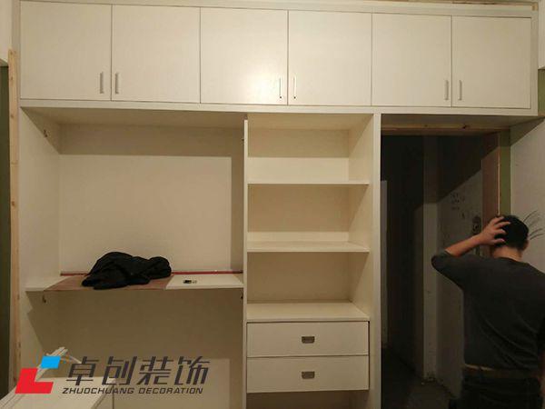 合肥瀚海星座二手房小公寓装修设计案例-卓创家装案例