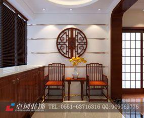 望湖嘉园160㎡中式风-乐通家装案例