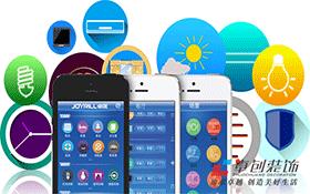 亚博娱乐下载地址卓创亚博体育app下载安装苹果版公司-智能家居诠释科技与艺术的完美组合