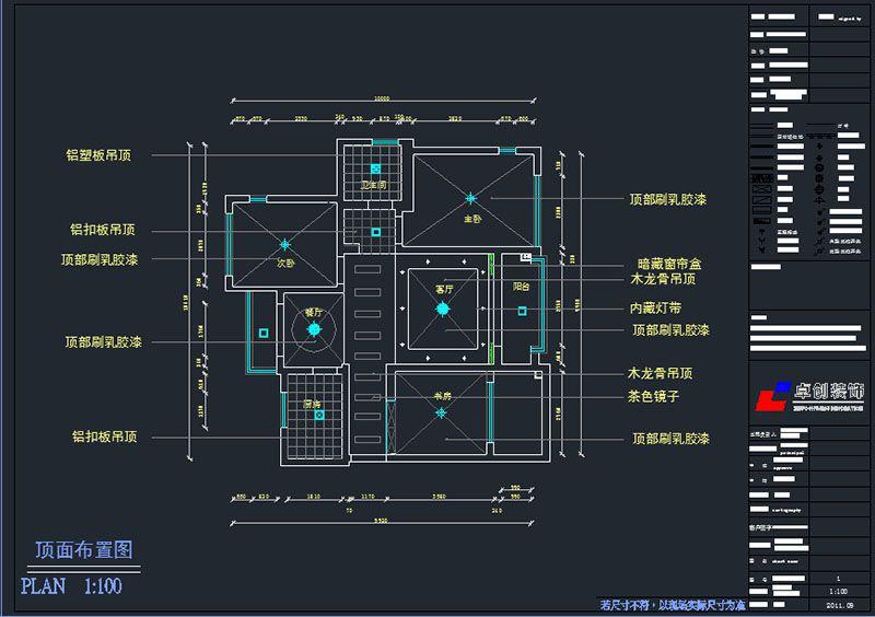 国徽苑户型装修方案设计图